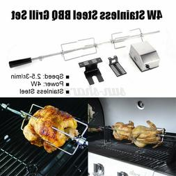 4w stainless steel rotisserie grill spit roaster