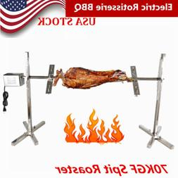 15W Motor Kit Updated Large Grill Rotisserie Spit Roaster Ro