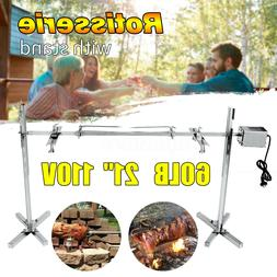 large grill rotisserie spit roaster rod charcoal